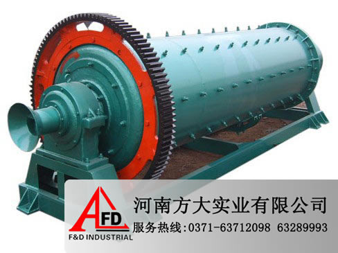 Quality YuKuang Mill machinery efficient Steel Ball Coal Mill for sale for sale