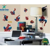 Buy cheap Wall Sticker from wholesalers