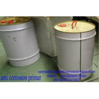 Buy cheap Marine anti-corrosion tape/hatch tape from wholesalers