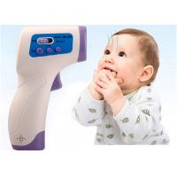 China Digital Medical Infrared Forehead Thermometer For Baby , Kids And Adults on sale