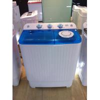China White Household Large Load Portable Small Twin Tub Washing Machine 7.8kg Freestanding on sale