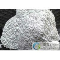 Buy cheap Efficient white colour Far Infrared Powder China supplier from wholesalers