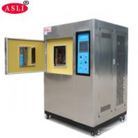 China Triple Thermal Shock Chamber Air To Air - 2 Zone For Test Houses And Research wholesale