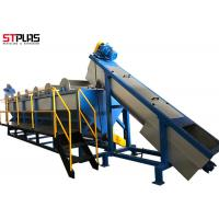 China 1000kg/h Plastic Washing Recycling Line PET PP PE Floating Sorting Rinse Tank on sale