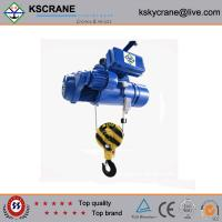 China 5ton Wire Rope Double Electric Hoist With 110V With Double Trolley on sale