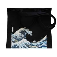 Quality 100% Canvas Reusable Black Tote Bags - 12oz. Thick Material Canvas Shopping Bags for sale