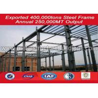 China Portable Metal Prefabricated Steel Buildings Custom Designed Easy Installation wholesale