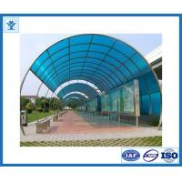 China Factory supply top quality new designed aluminum profile for sun shading wholesale
