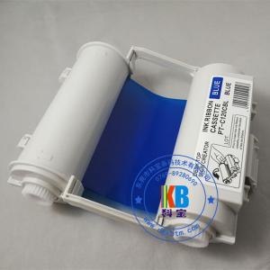 China compatible  Max bepop  CPM-100 HG3C  blue color ribbon cartridge 120mm*55m wholesale