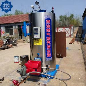 China 0.8t 0.8ton 800kg Steam Output 7 Bar Diesel Oil Or Natural Gas Fired Mini Steam Boiler Price wholesale