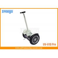 China White Electric Self Balancing Scooter 2 Wheel With GPS Tracking System wholesale