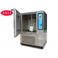 China Water Cooling Comprehensive Climate Testing Machine / Xenon Test Chamber wholesale