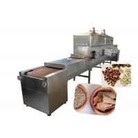 China High Efficiency Microwave Dryer Machine , Industrial Drying Equipment In Food Industry wholesale