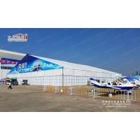 China Water Proof Latest Design Outdoor Party Tent For  Air Show wholesale