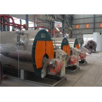 Automatic Gas Steam Boiler , Industrial Fire Tube Oil Fired Steam Boiler