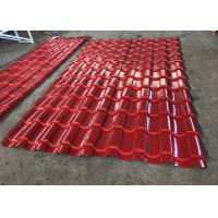 Construction Glazed Tile Roll Forming Machine , Steel Sheet Forming MachineLow Noise