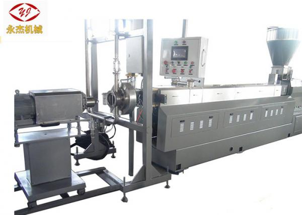 Quality TPU TPE TPR EVA Underwater Plastic Granules Manufacturing Machine Low Noise for sale