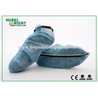 China Blue ESD Disposable Shoe Protectors with Plastic Conductive Ribbon wholesale