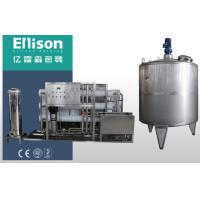 China Electric Drinking Water Filter System For Liquid Filling Equipment wholesale