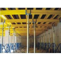 China Flying table formwork, shuttering, construction formwork. Concrete slab formwork on sale