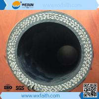 China High quality SAE/DIN steel wire braided rubber hydraulic hose/hydraulic rubber hose prices wholesale