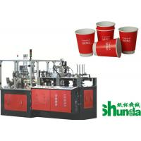 China Economical Double Wall Paper Cup Machine with ultrasonic / inspect / pack system wholesale