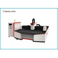 China Raycus IPG Water Chiller CNC Fiber Laser Cutting Machine For Carbon Metal Sheet wholesale