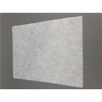China Jacquard / Mesh Spunlace Nonwoven Fabric Wiping Paper Roll For Industrial wholesale