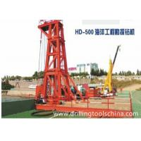 China Oceaneering Prospecting Core Drill Rig 300M - 500M Hole Depth Red Color wholesale