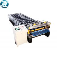 Buy cheap Fast speed roof and wall panel roll forming machine with stable feeding device from wholesalers