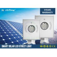 China 1300lm Aluminum Housing Outdoor Solar Powered LED Street Lights 7 Hours Charging wholesale