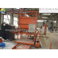 China Glass Fiber Reinforced Pipe GRP Winding Production Line CNC Computer Control wholesale
