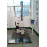 China Package Drop Test Machine wholesale