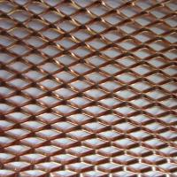 China Expanded Metal Mesh(LT-1321) wholesale