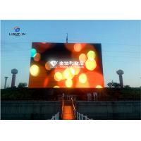 Buy cheap Custom size P6.67 outdoor led screen IP67 fixed LED Advertising Display from wholesalers
