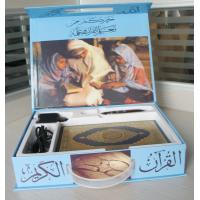 China Oled Display Holy Quran Read , Fast Read and Translations with Clear Voice and 4 GB Memory wholesale