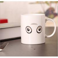 China Porcelain Sublimation Heat Sensitive Color Changing Mugs For Home Decoration wholesale