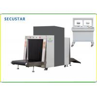 China High Performance X Ray Baggage Scanner Machine With Two 19 Inch Monitors Display wholesale