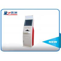 Buy cheap 19 inch touch screen LED free standing kiosk with Windows system from wholesalers