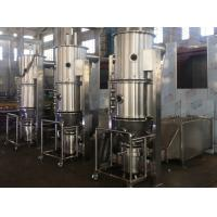 China FL 30 model GMP approved for pharmaceutical industry and foodstuff wholesale