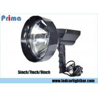 China 12V / 24V Hid Car Lights , 5 Inch 7 Inch 9 Inch Portable Hid Work Lights wholesale