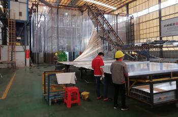 Guangdong YonglongAluminumCo.,Ltd.