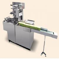 Buy cheap Low Noise Packaging Automation Equipment Cellophane Wrapping Machine from wholesalers