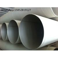 Buy cheap 36 Inch SS 304 Pipe , Welding Stainless Steel Pipe Strong Corrosion from wholesalers