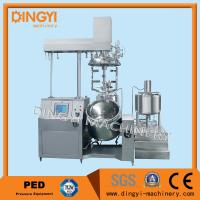 China Stainless Steel Vacuum Emulsifying Mixer , Cosmetic Cream MixersWith PLC Control wholesale