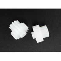 China Special Small Plastic Dual Gear 16mm For Derailleur Corrosion Resistance wholesale