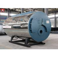 China Commercial Heater Natural Gas Steam Boiler 1000kg For Leather Industry Loop Design on sale