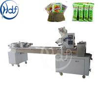 China Plastic Pillow Type Automatic Food Packing Machine Soap Sugar Stick Packaging wholesale