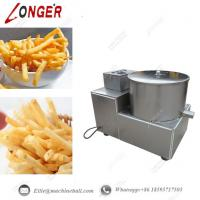 China Fried Food Deoiler Machine|French Fries Oil Removing Machine|Commercial French Fries Deoiler Equipment|Deoiler Machine wholesale