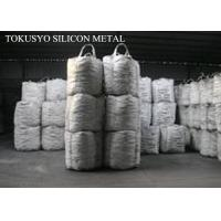 China Metallurgical 2102 Grade Silicon Metal 10mm – 100mm Mineral Raw Material wholesale